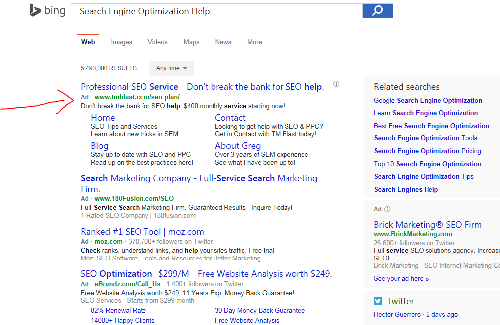 Actual Search in Bing Ads