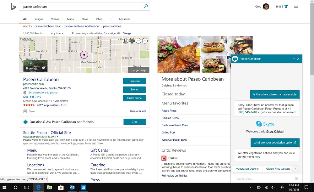 Bing Search Chatbot Integration